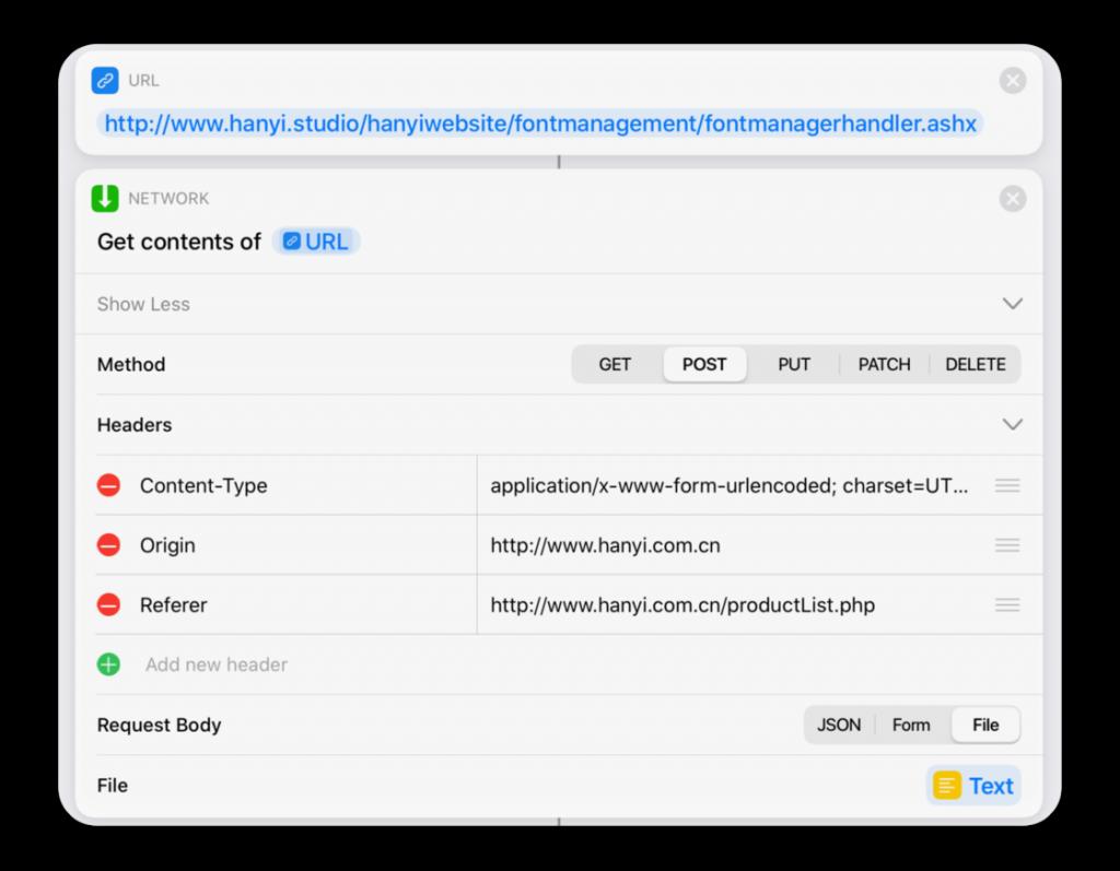用快捷指令实现iOS13字体管理的制作过程