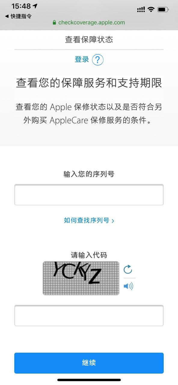 苹果官网服务