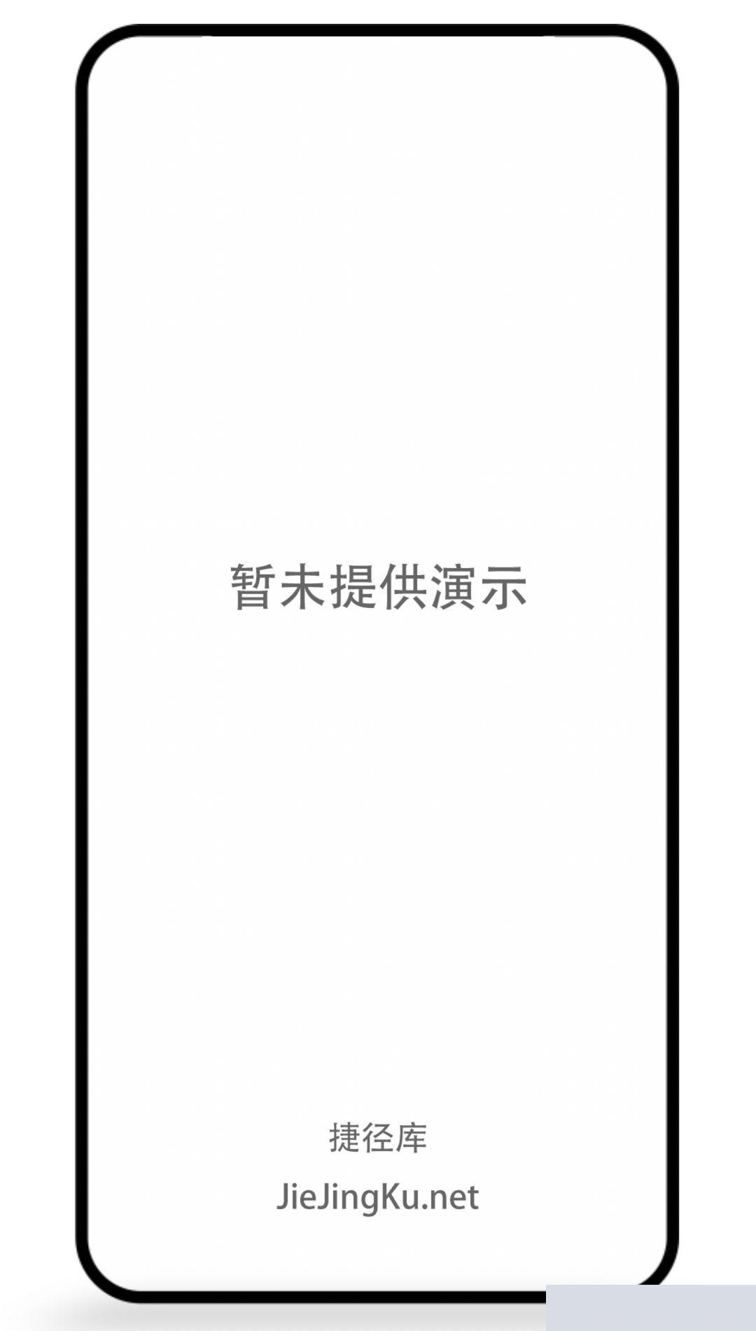 iPhone相机水印(专业版)