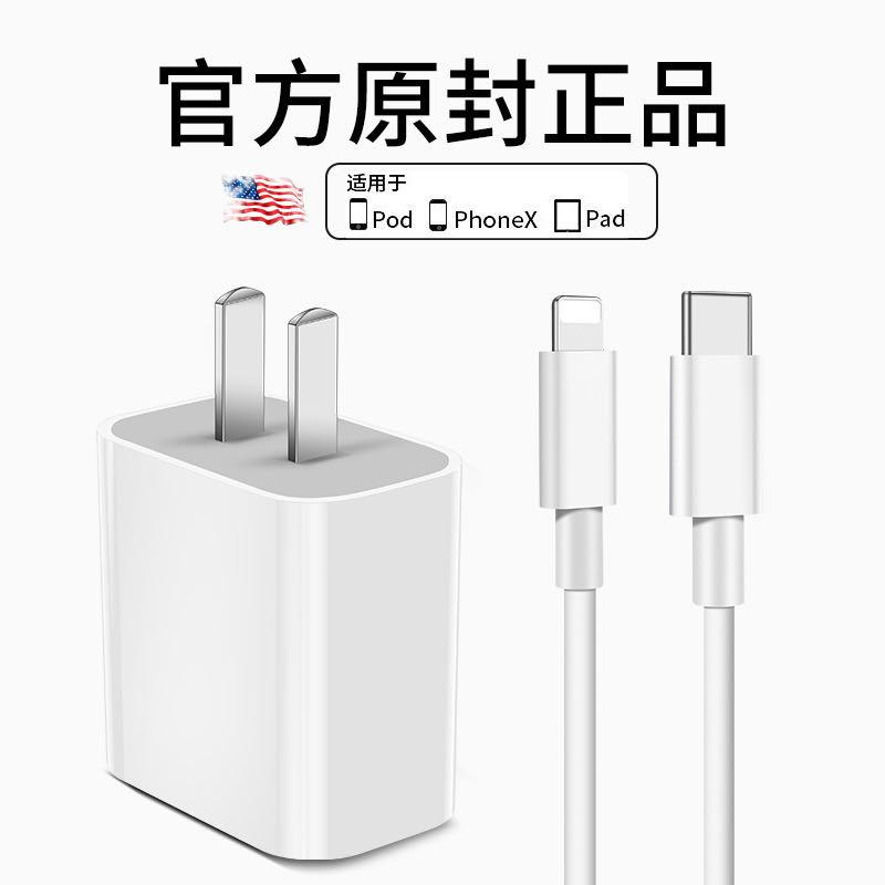 iPhone 12 不给充电器?5款好用第三方苹果充电器推荐!