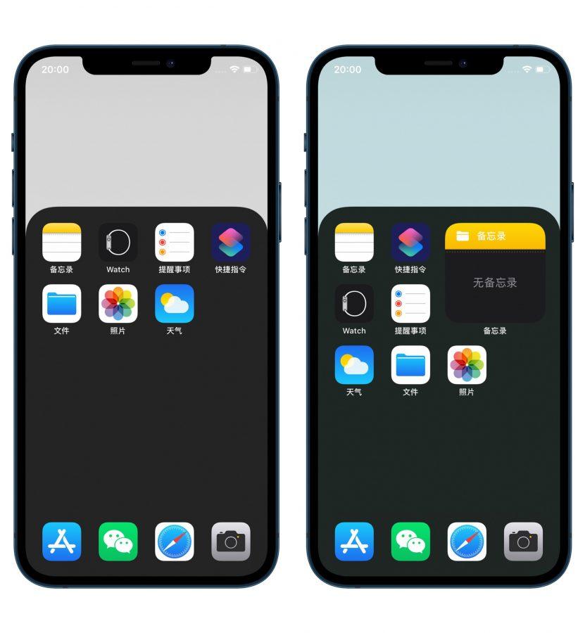 简约风格iPhone顶部图