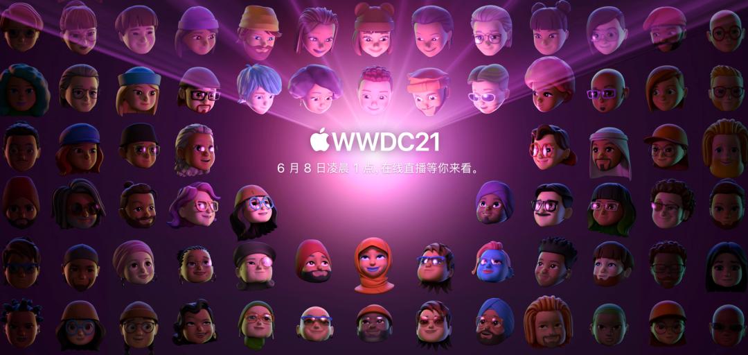 iOS 14.7 Beta 2 发布 | iOS 15 可升级的机型曝光