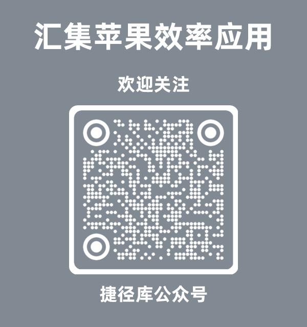聋哑人专用-沟通利器(iOS13版)